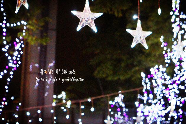 2012新北市市府歡樂耶誕城