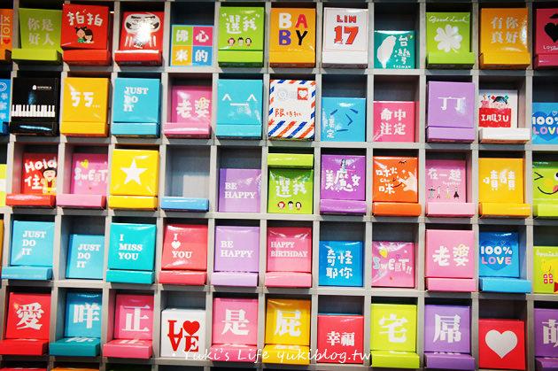 [宜蘭遊記]*員山菓風糖果工房&Monica鬆餅咖啡廳‧琳瑯滿目.精美造型又有創意幸福小棧 - yukiblog.tw