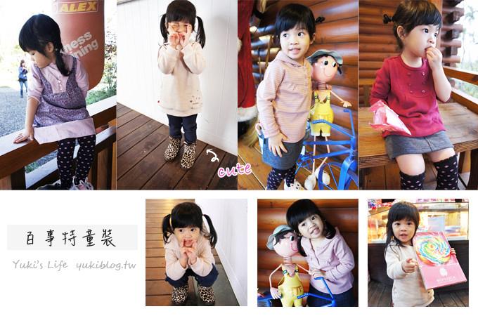 [邀稿]*minihope百事特童裝‧超卡哇伊.材質舒適好百搭 (公佈得獎名單囉!) Yukis Life by yukiblog.tw