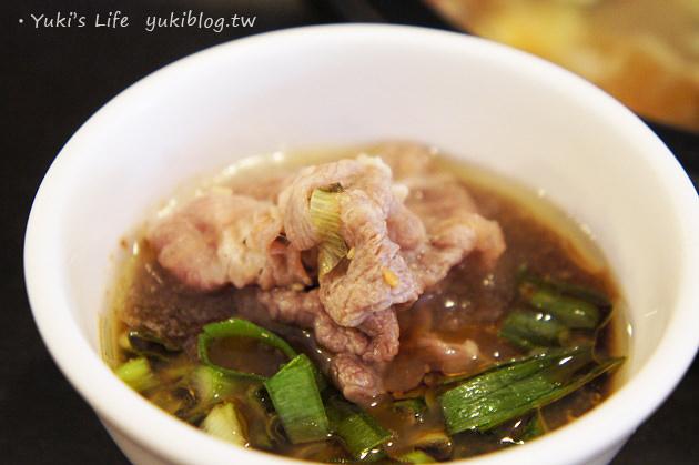 [樹林美食]*鬼釜迷你石頭鍋‧味好.精緻平價的享受‧霜降牛肉是首選 - yukiblog.tw