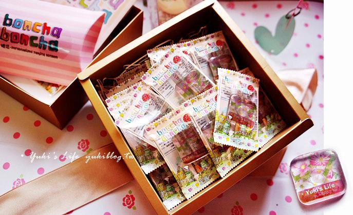 [客制化]*【糖话】打造专属Yuki's Life限订制糖‧适合行销或是节日婚宴小礼  »试玩 - yukiblog.tw