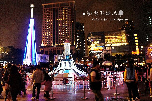 [板橋遊記]*2012新北市府‧歡樂耶誕城 ~ 充滿濃厚耶誕氣氛.白天夜晚都好玩