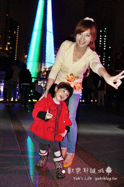 [板橋遊記]*2012新北市府‧歡樂耶誕城 ~ 充滿濃厚耶誕氣氛.白天夜晚都好玩 - yukiblog.tw