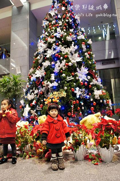 新北市政府歡樂耶誕城