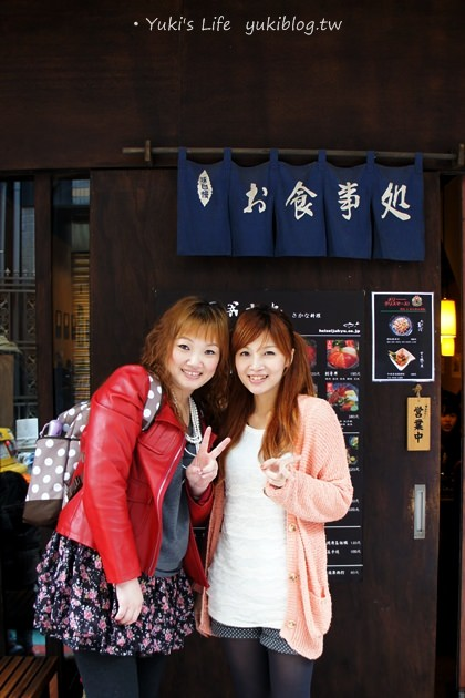 [台北食記]*平成十九‧平價日式美食~先買餐券像在日本用餐有趣(捷運中山站) - yukiblog.tw