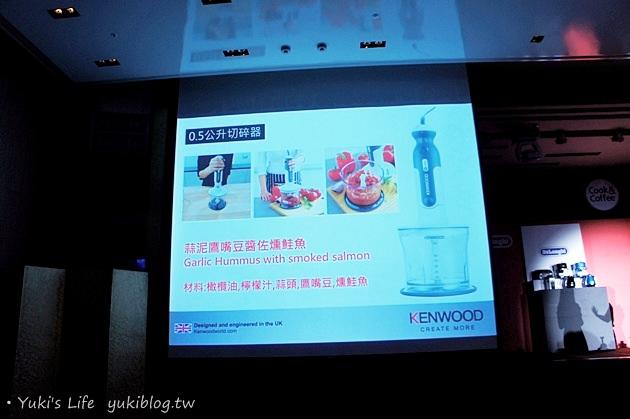 迪朗奇&KENWOOD新產品發表會