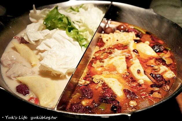 [台中食記]*鼎王集團‧無老鍋 ~ 這一鍋清香.溫暖了寒冬的胃