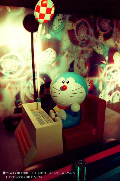 [台北]*松山文創園區❤哆啦A夢誕生前100年特展in台灣 (2012/12/29→2013/04/07‧近市政府捷運站) - yukiblog.tw