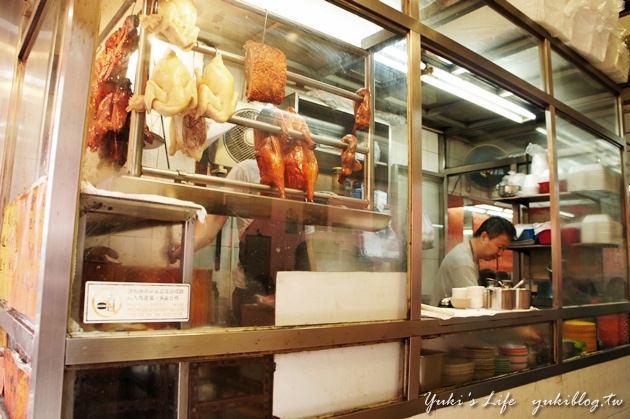 [香港美食]*旺角‧富記粥品 ~ 來到香港不可錯過超鮮味燒鵝粥&馳名及第粥(附地圖) - yukiblog.tw