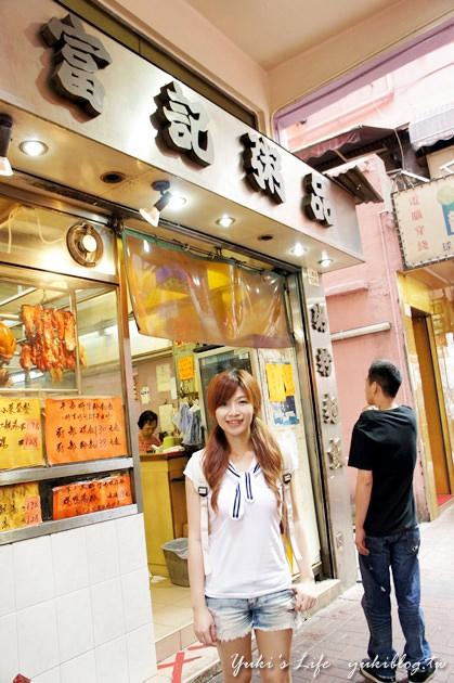 香港富记粥品