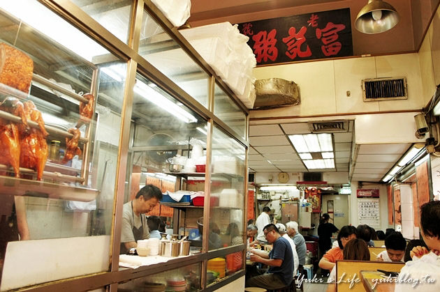 香港富記粥品