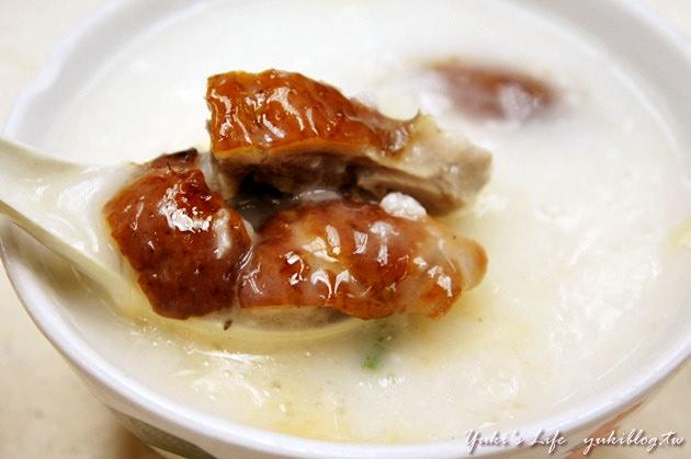 [香港美食]*旺角‧富记粥品 ~ 来到香港不可错过超鲜味烧鹅粥&驰名及第粥(附地图) - yukiblog.tw