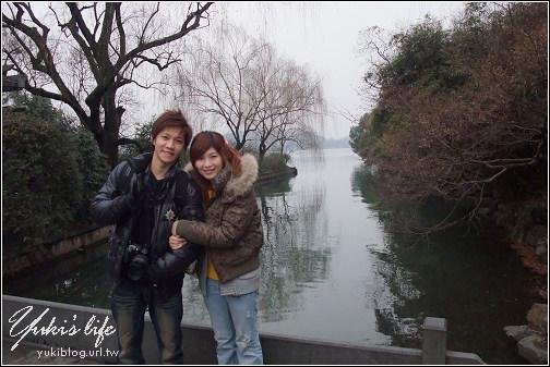 [活動]*寶僑生活家 ~ 我的微美好每一天 (一路走來1+1=3) - yukiblog.tw