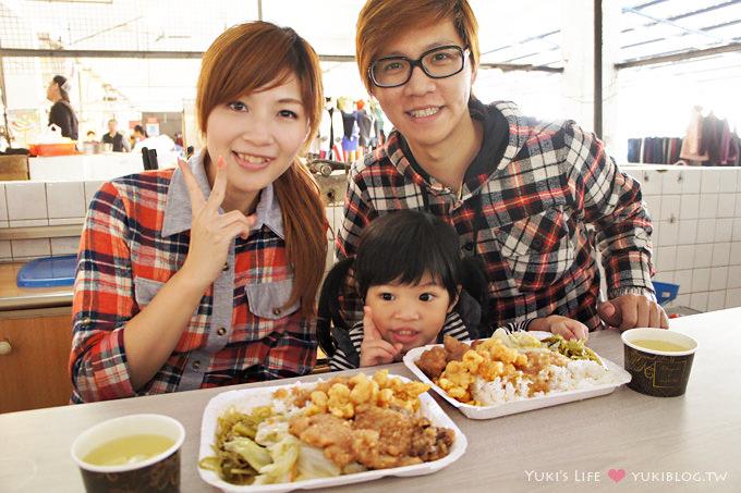 [台南美食]*西港菜市場‧西品便當經濟蝦仁焢肉飯 ~ 在地人情味排隊美食 ^^b - yukiblog.tw
