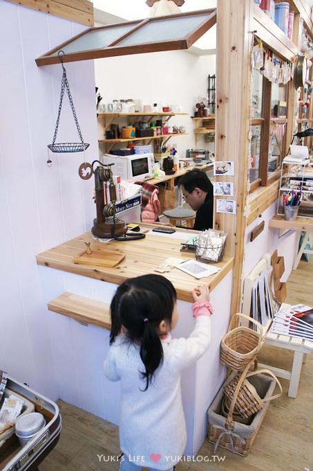 阿寶雜貨屋