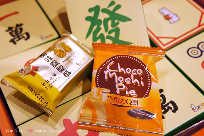 [親子好去處]*五股‧幾分甜幸福城堡 ~ 到處都是熊的觀光工廠半日遊 (新春限量保庇麻將禮盒&蛋糕DIY&美味午餐) - yukiblog.tw