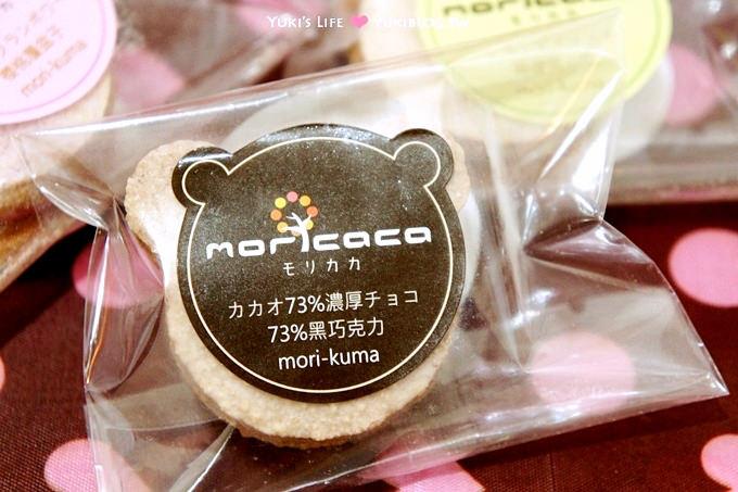 [試食]*台中-Moricaca森果香‧小熊達克瓦茲 - yukiblog.tw
