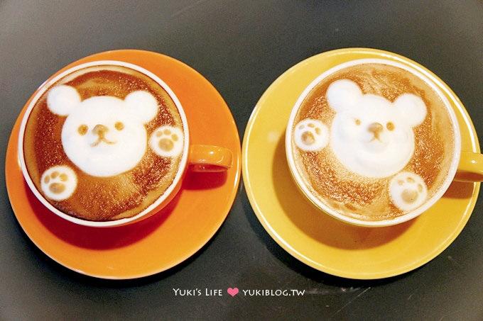 [台中食記]*52cafe‧立體小熊拉花熱拿鐵 ~ 3D熊麻吉超古鏙  >////< - yukiblog.tw