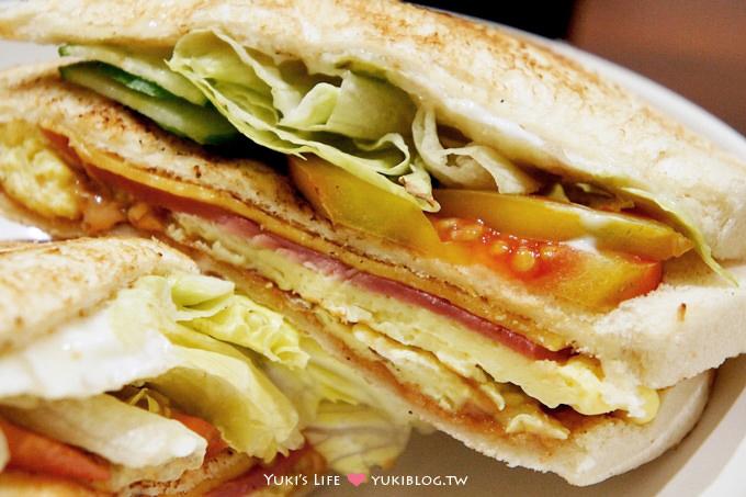 [蘆洲美食]*日式早餐‧碳烤三明治 & 中原路古早味豆花  (加花生醬特別好吃.生菜滿滿。元氣的一餐❤) - yukiblog.tw