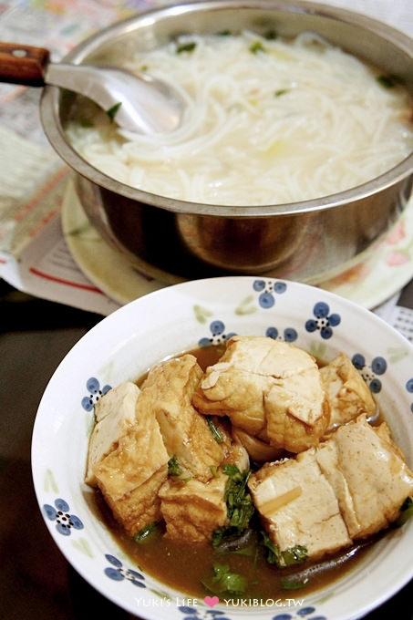 樹林美食/樹林夜市早餐推薦【超人氣米粉湯 & 樹林農會旁小籠包】  米粉湯在NET前.油豆腐也是一絕 - yukiblog.tw