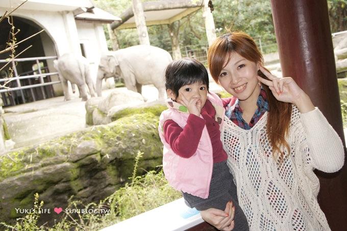 [台北木柵]*動物園半日遊初體驗 GO。2Y8M