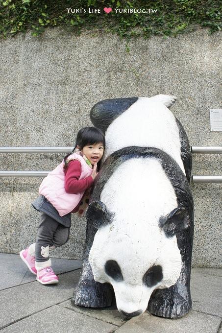 動物園一日遊