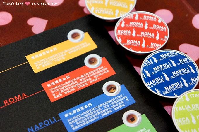 [體驗]*BIALETTI MINI-X1 膠囊咖啡機(時尚法拉利紅)‧30秒品嚐原味義大利香醇咖啡 - yukiblog.tw