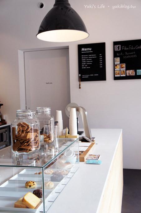 [台北下午茶]*Fika Fika Cafe‧戀上北歐風格咖啡館 ❤松江南京站 - yukiblog.tw
