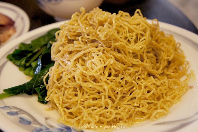 香港老友記粥麵飯館