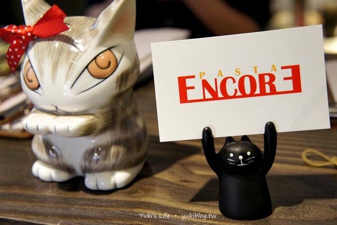 Encore義大利麵