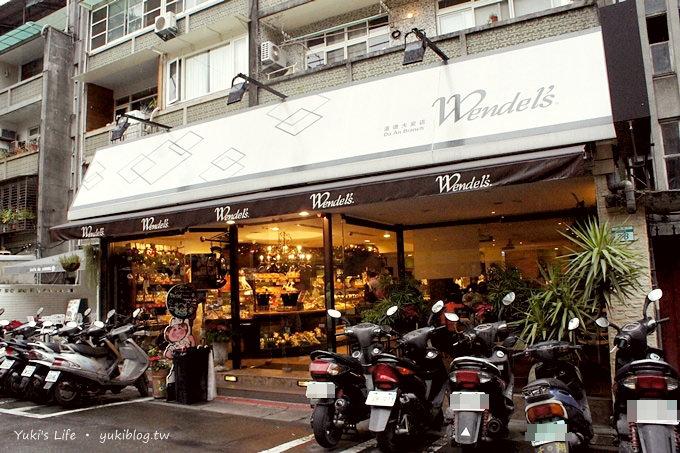 溫德德式烘焙餐館