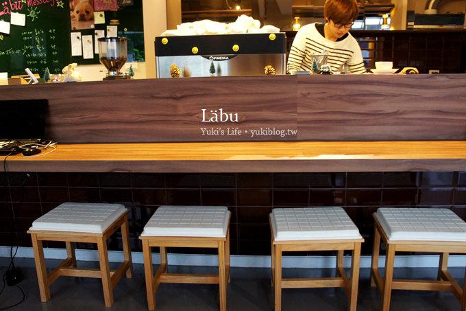 [台北食記]*Labu Café‧小巷弄裡的小幸福 (捷運東門站) - yukiblog.tw