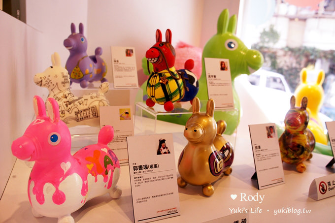 [台北展覽]*Rody跳跳馬來囉!» 第二屆Enjoy Rody !Enjoy Love!潮流跨界特展‧2/27-3/10 - yukiblog.tw