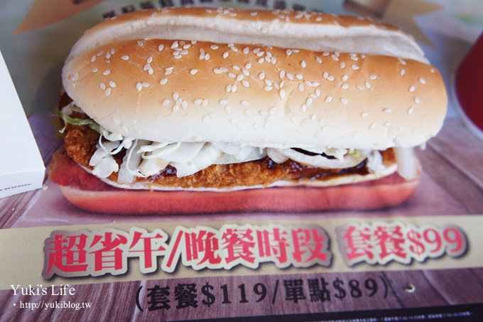 漢堡王筋嫩豬排堡