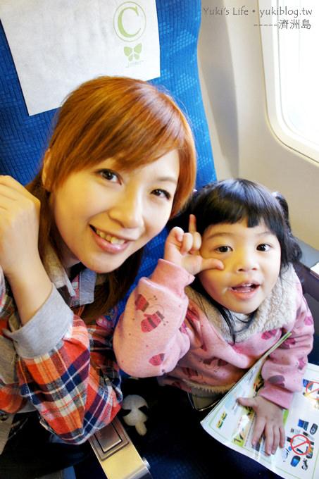 韓國真航空