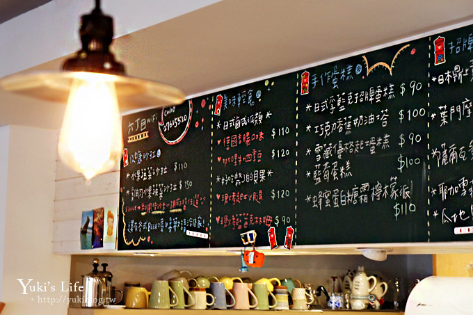 民生社區六丁目咖啡下午茶