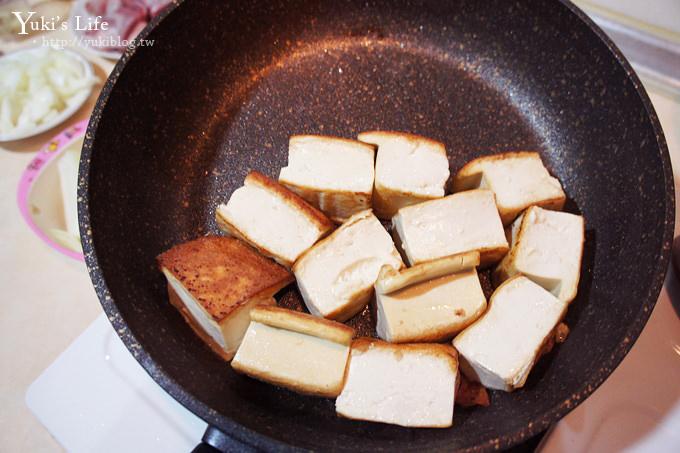 歐廚寶鈦讚鍋平底鍋