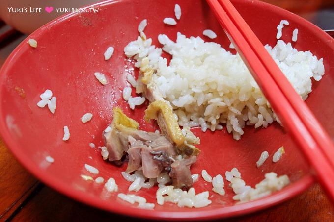新竹美食【城隍廟口鴨香飯】簡單美味會上癮! 一定要加點荷包蛋~ya - yukiblog.tw