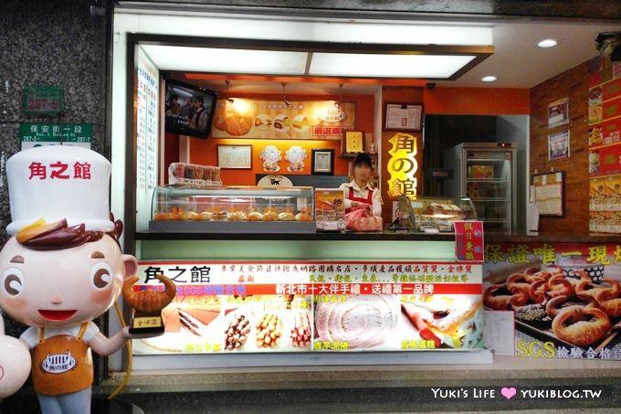 樹林美食【角之館三峽牛角麵包】捲捲多層次微酥口感、不甜不油膩我最鍾愛!   Yukis Life by yukiblog.tw