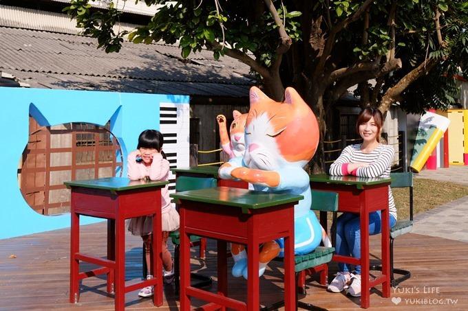 雲林虎尾新景點【貓咪小學堂/屋頂上的貓】立體互動彩繪村~萌貓來也❤