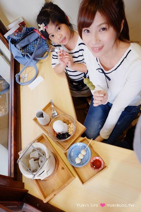 台中南屯區【波屋BORU BORU】DIY炭烤糰子×雪人刨冰療癒系甜品/南屯區甜點下午茶 - yukiblog.tw