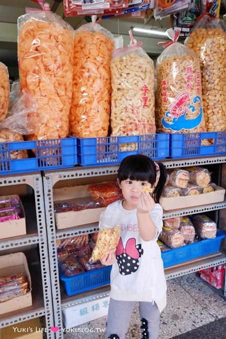 台南海安路【進興糖果行】古早味糖果店、回味兒時甜蜜記憶、親子遊適合 - yukiblog.tw