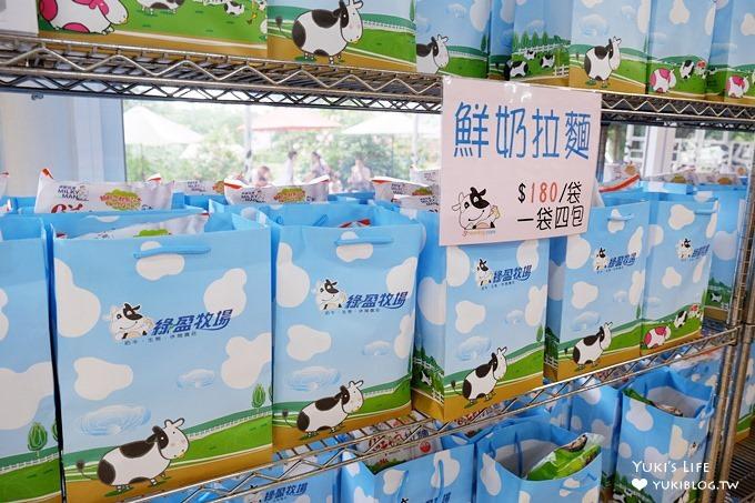 嘉義親子景點【綠盈牧場】充滿童趣餵小牛休閒好去處×門 - yukiblog.tw