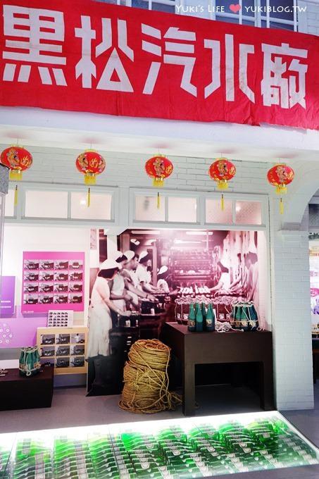 台北┃微風廣場●黑松世界 & agnes b.cafe L.P.G 咖啡下午茶 (近捷運忠孝復興站) - yukiblog.tw