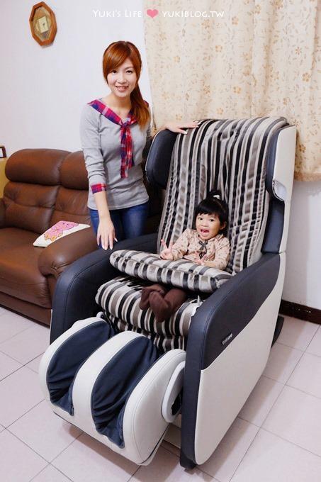 體驗【tokuyo iFancy 粉絲按摩椅TC-530】是沙發‧也是按摩椅❤ - yukiblog.tw
