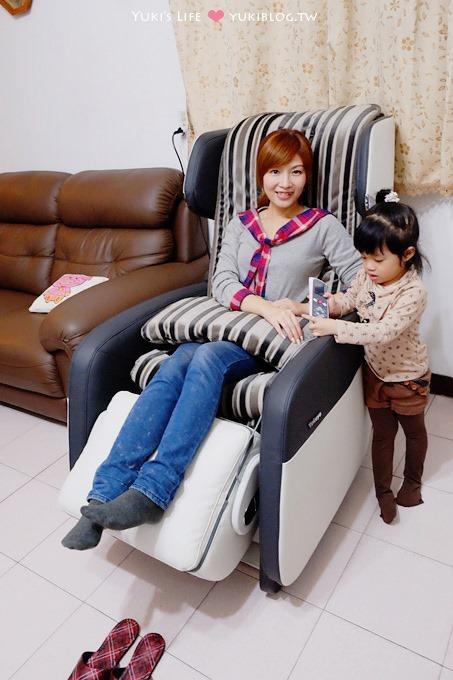 體驗【tokuyo iFancy 粉絲按摩椅TC-530】是沙發‧也是按摩椅❤