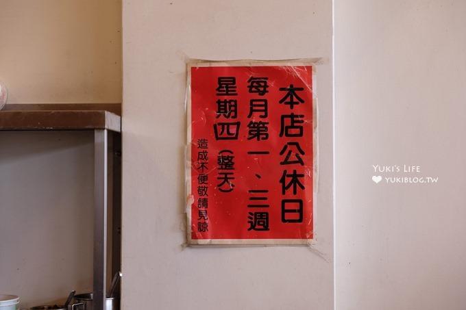 南投美食小吃【三塊厝牛肉麵】三寶牛肉麵一大碗才賣一百五!!竹山必吃/牛肉麵推薦 - yukiblog.tw