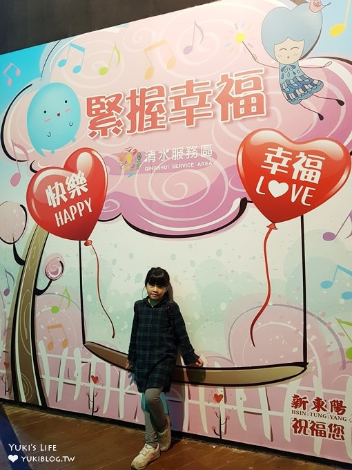 台中免費親子景點【清水休息站幸福天空】海洋主題大型水族箱×幸福鐘×景觀平台約會好去處 - yukiblog.tw