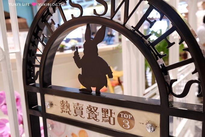 台北美食×景點【ATT4FUN甜蜜王國】亞洲最大規模夢幻甜點愛麗絲主題樂園/GU開幕 - yukiblog.tw