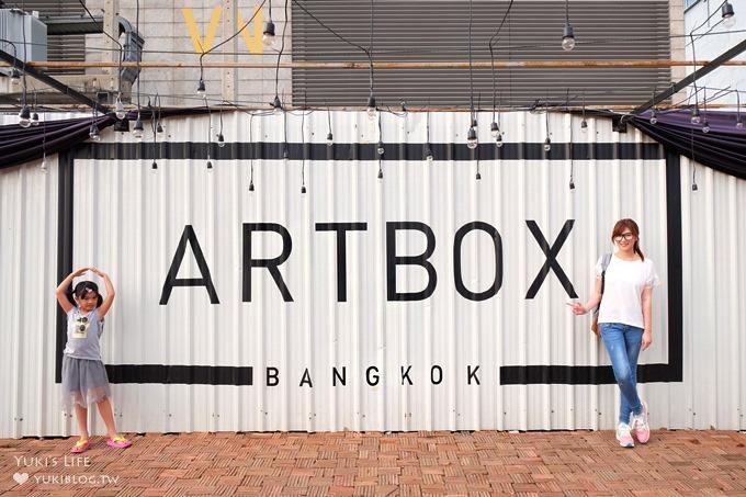 曼谷親子自由行必訪景點【ARTBOX/EATBOX貨櫃市集】周五六日限定×傍晚開始的文青創意據點(MRT甘帕安碧站Kamphaeng Phet) - yukiblog.tw